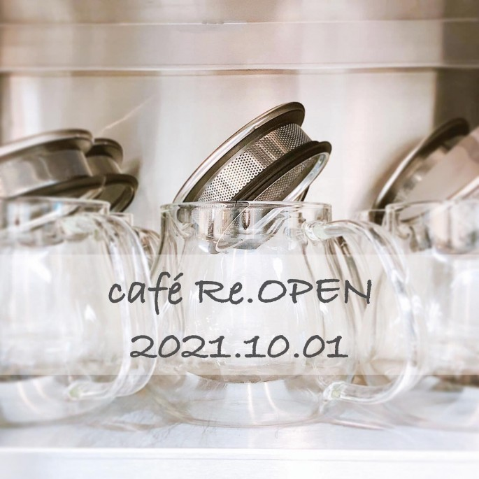cafe_Re.OPEN20211001